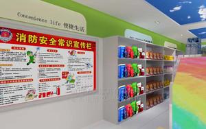 超市货柜(13).jpg